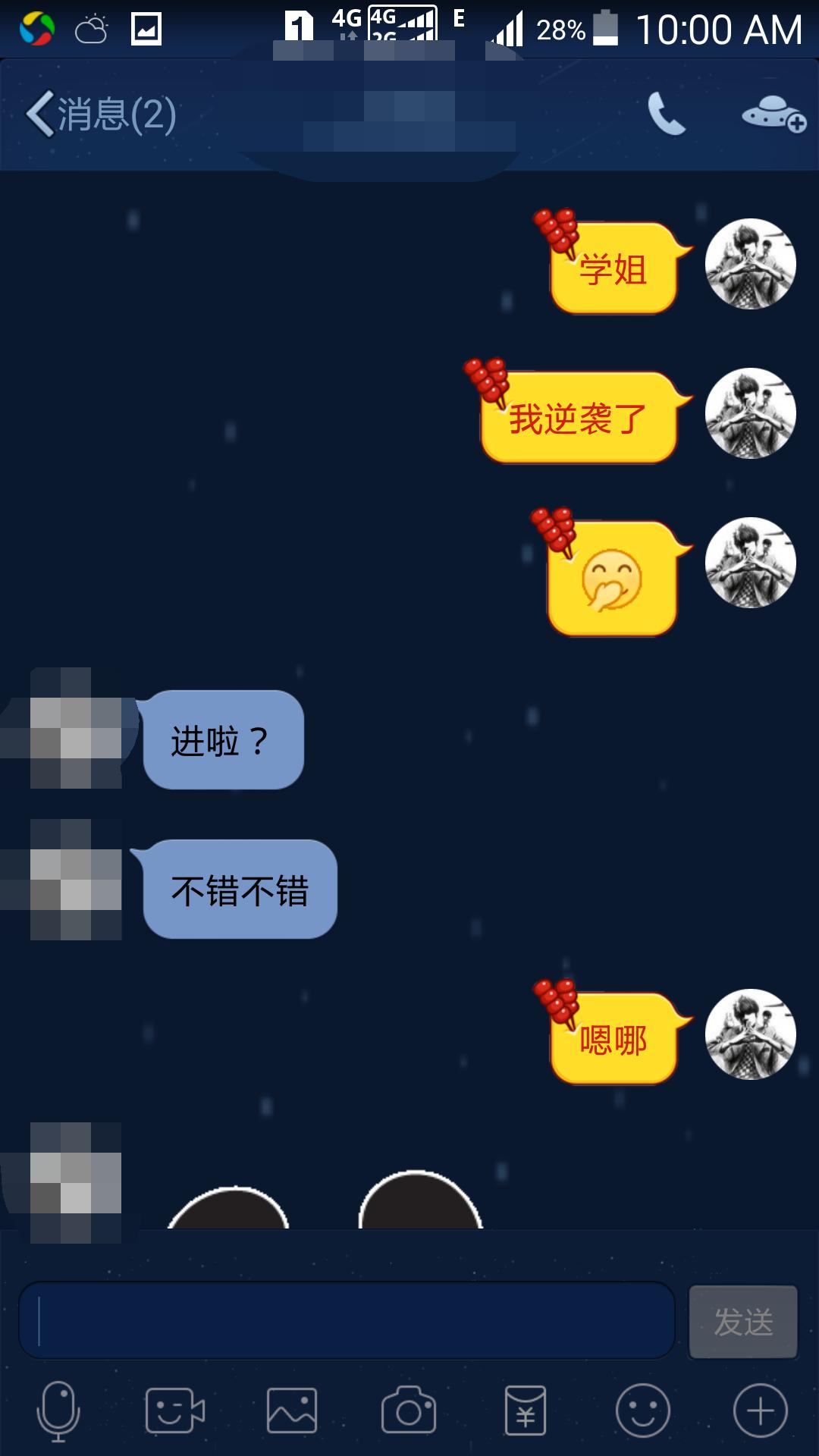 图片20_看图王.png