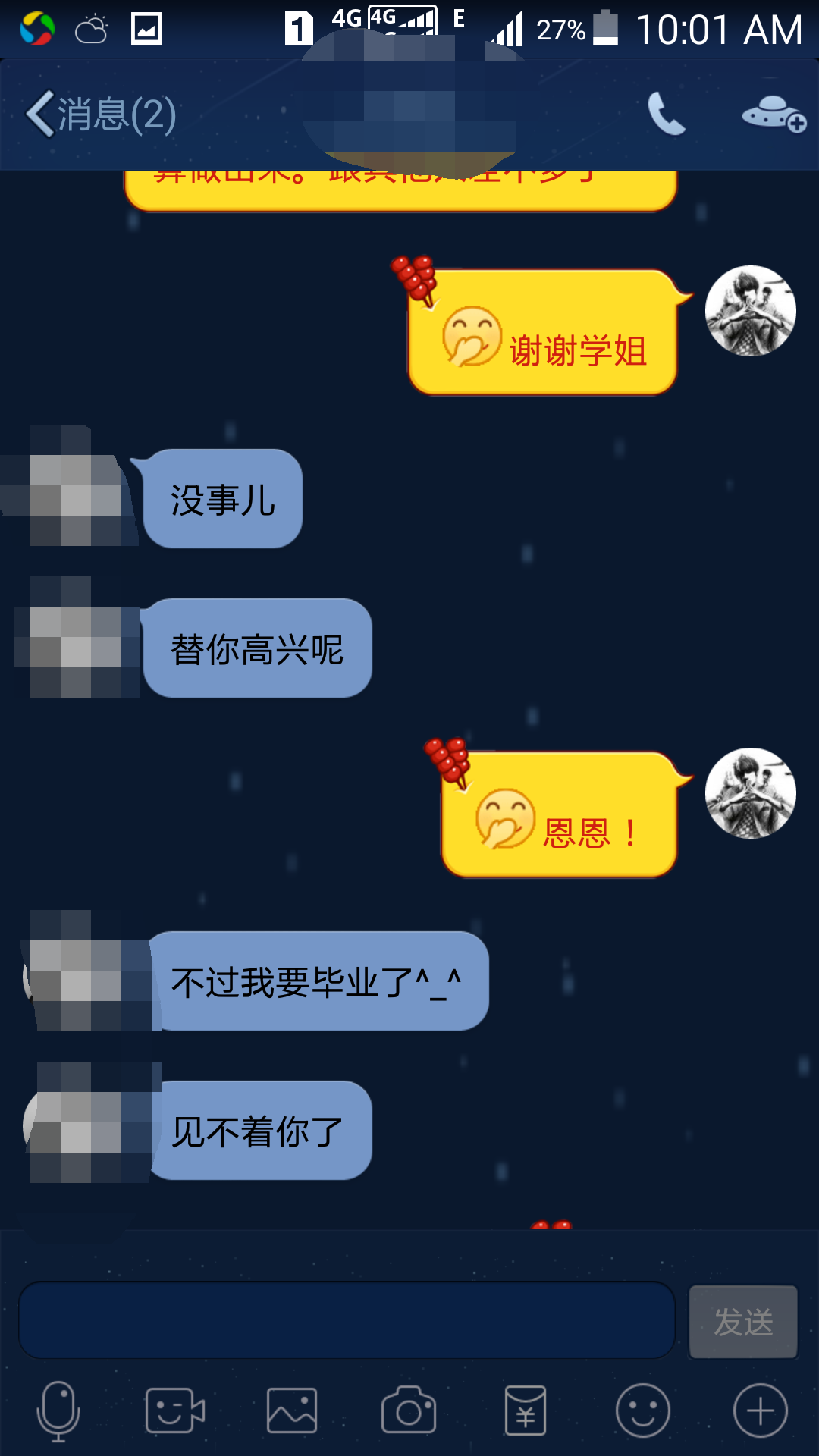 图片21_看图王.png